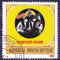 Бандитский Альбом