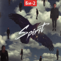 Spirit. CD1.