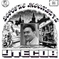 Дорогие Москвичи (1947-1949)