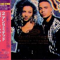 Power Tracks (Celebrating Japan Visit 1994)