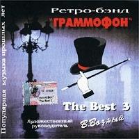 Best 3