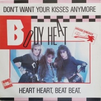Don't Want Your Kisses Anymore (Vinyl)