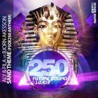 Sand Theme - FSOE 250 Anthem