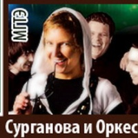 Живой Концерт В Театре Эстрады