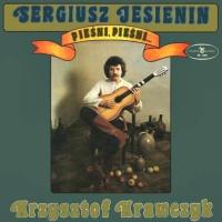 Sergiusz Jesienin - Piesni, Piesni
