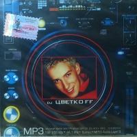 DJ Цветкоff MP3