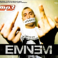 Eminem (Quality Mp3 Stereo)