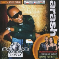 Donya (Deluxe Edition)