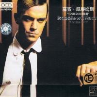Hits 1998-2003