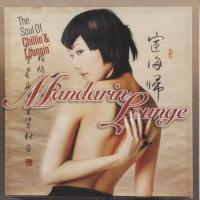Mandarin Lounge