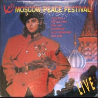 Moscow Peace Festival