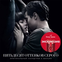 Fifty Shades Of Grey (Original Motion Picture Soundtrack) [Target Version]