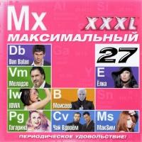Xxxl 27 - Максимальный