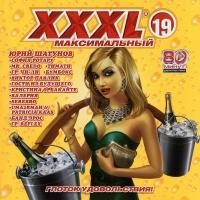 Xxxl 19 - Максимальный
