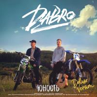 Vadim Adamov & Hardphol Remix