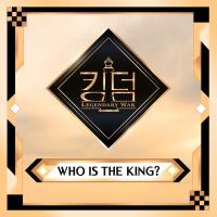 KINGDOM <FINAL : WHO IS THE KING?>