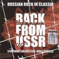 Symphony Orchestra Wolf Gorelic
