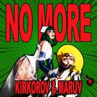 Komilfo (Komilfo English Version) - Single