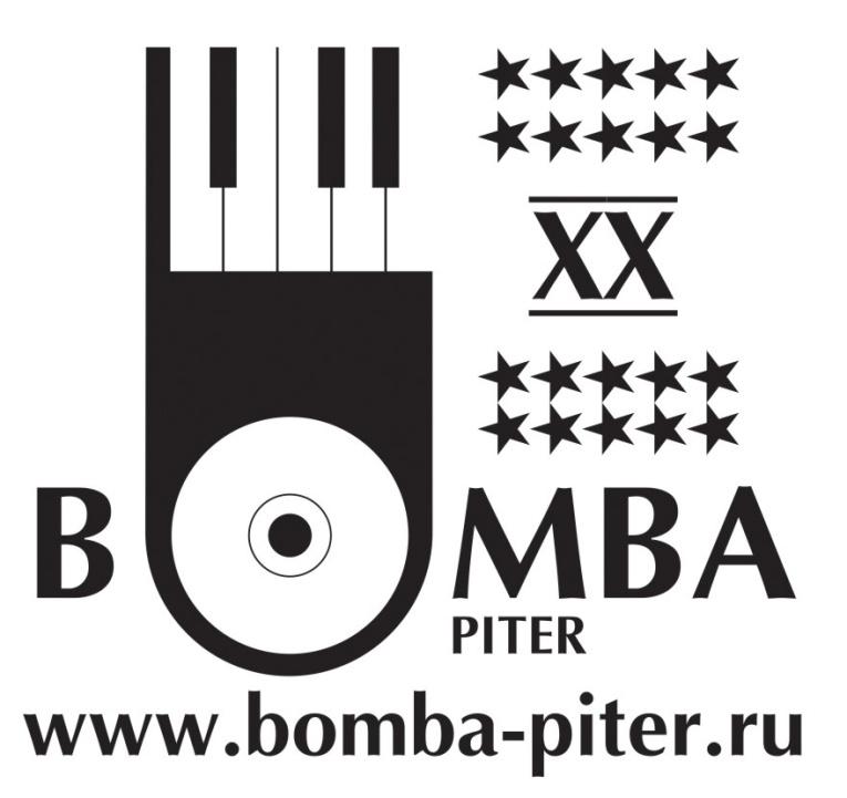 Вышел 71й сборник независимых музыкантов