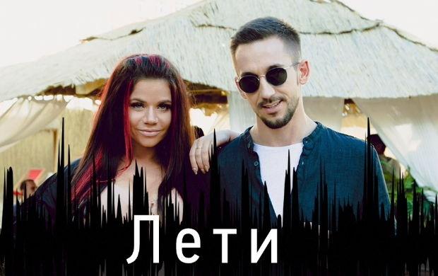 «Лети». Бьянка и Пицца презентовали совместную песню и видеоклип