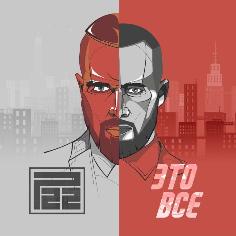 Полуфиналист «Голоса» Иван Далматов представил новый проект