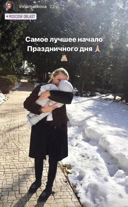 Сестра Дмитрия Маликова показала фото его новорожденного сына