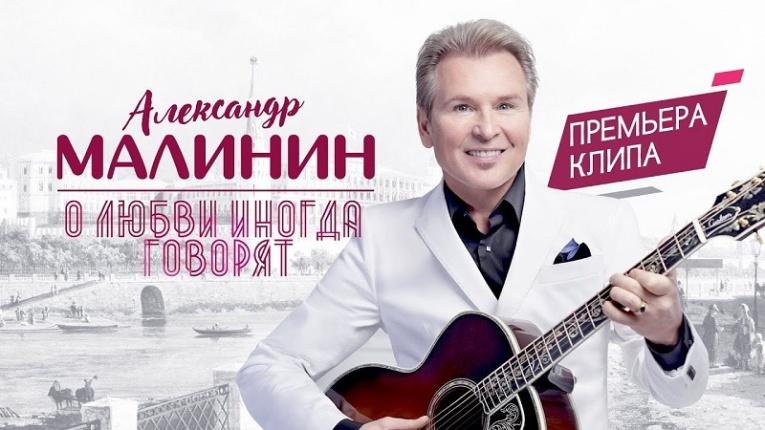 Вампирский клип Александра Малинина на стихи Михаила Гуцериева покоряет Сеть