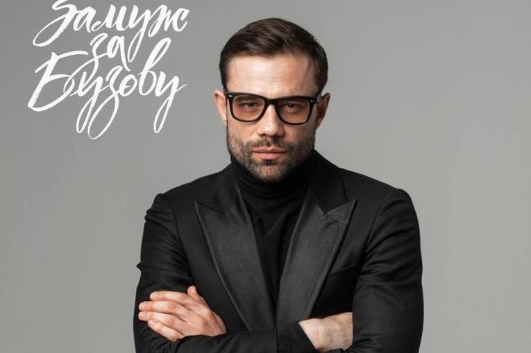 """Участник шоу """"Замуж за Бузову"""" срезал тату, посвященное экс-возлюбленной"""