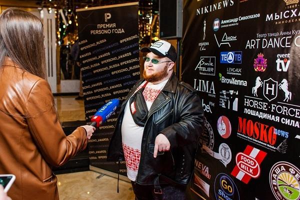 В Москве прошло вручение 2-ой ежегодной премии «PERSONO года»