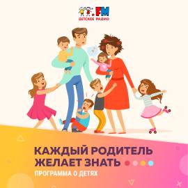 Профессор Андрей Продеус. Стоит ли детям делать прививку от ковида?