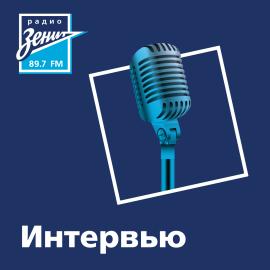 Георгий Королёв, вратарь «Зенита»-м – 13.10.21