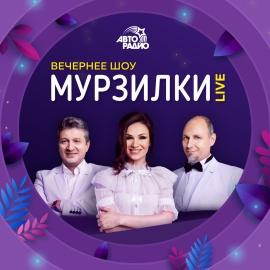07.10.2021 – «Грустный праздник» - почему большинство россиян не любят отмечать день рождения?