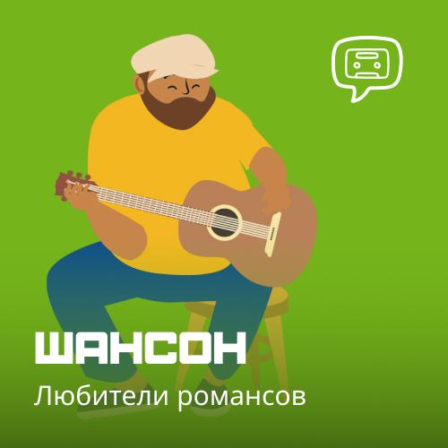 Станция ВАО на 101.ru