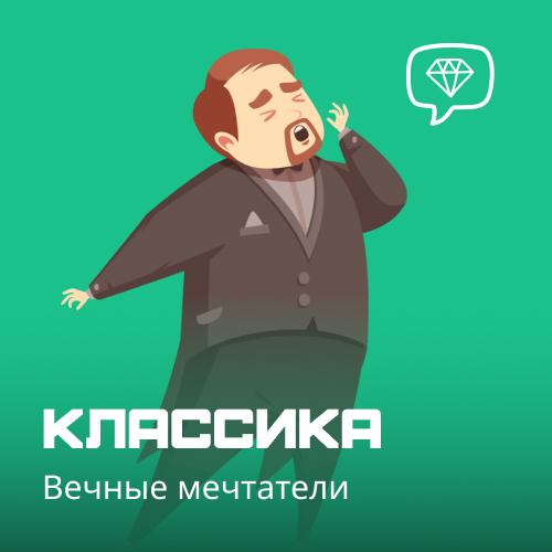 Станция ЮЗАО на 101.ru